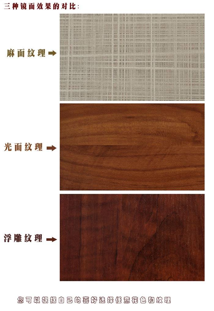 高档橱柜衣柜杨木多层实木免漆板(幻彩橡木)_产品中心
